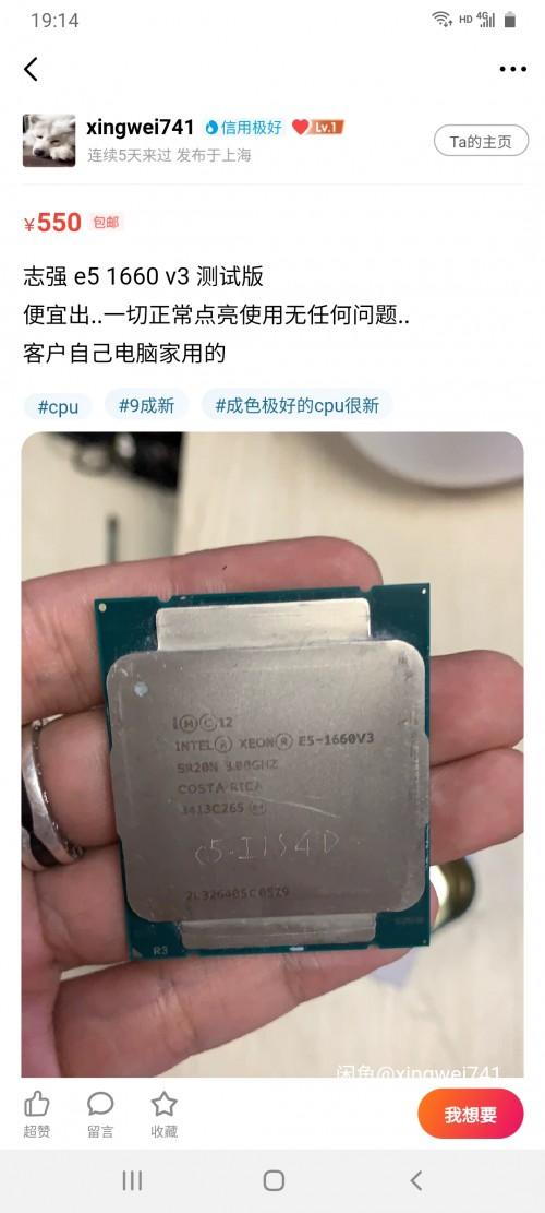 WeChat-Image_20200527191724.jpg