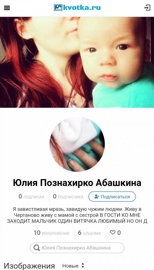 ETO-LOZNAY-KEITERSKAY-PROVAKATIONNAY-STRANITA-GDE-NET-PRAVDY.jpg