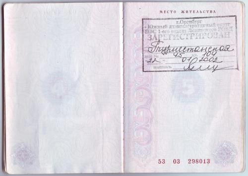 KOPIY-PASPORTA-ZUKOVA-I.-Y.-PROPISKA.jpg