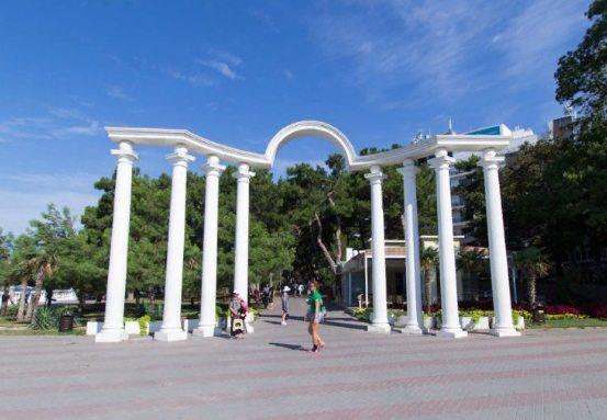 арка любви геленджик
