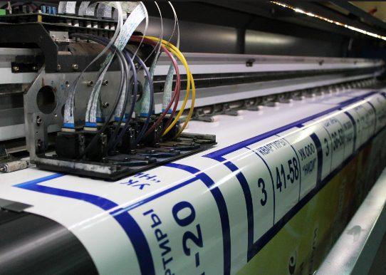 Широкоформатная печать — достижение современной полиграфии