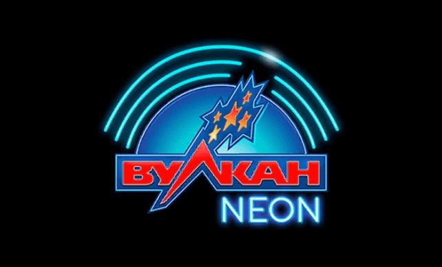 Почему онлайн-казино Вулкан Неон занимает первые места во всех рейтингах?