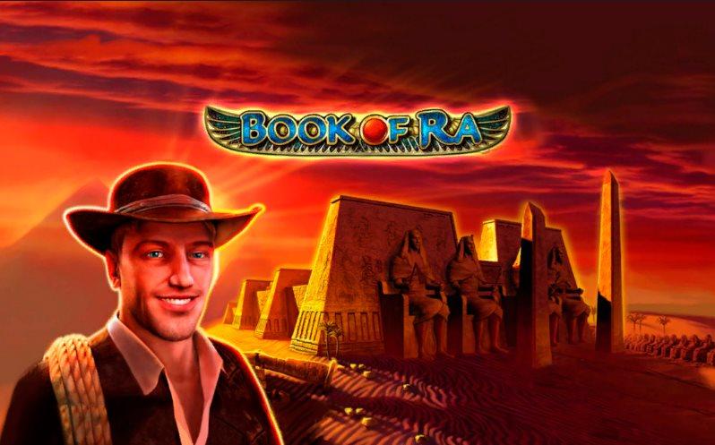 Обзор игрового автомата Книга Ра