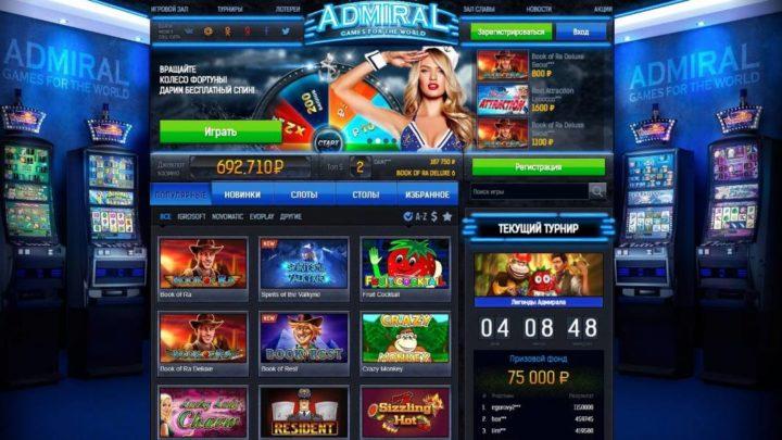 Обзор онлайн-казино «Admiral»
