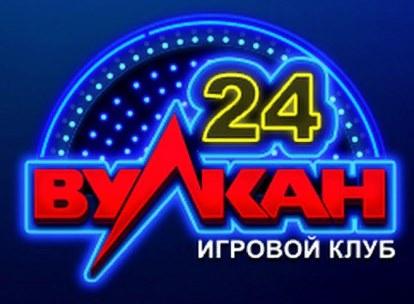 Обзор игрового клуба «24 Вулкан»