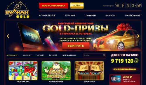 Обзор онлайн-казино «Vulkan Gold»