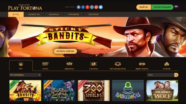 Игровые автоматы в казино «Play Fortuna»