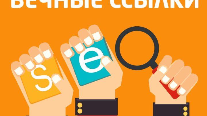 Чем отличается продвижение под Google и Yandex в РФ