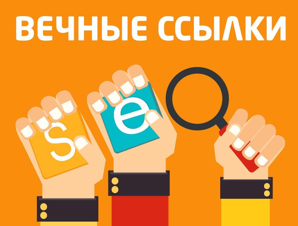 Продвижение сайта трастовыми ссылками концерн балтийская газовая компания официальный сайт