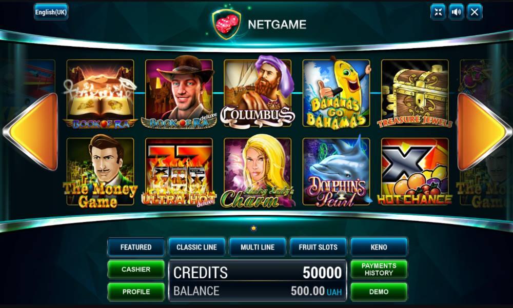 Казино NetGame — реальные слоты и реальные выигрыши!