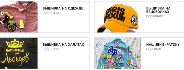Вышивка на заказ от Bugi-wugi.ru