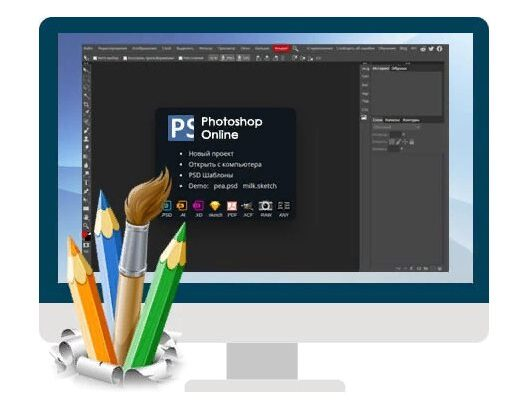 Возможности онлайн-фотошопа Online-photoshop.ru